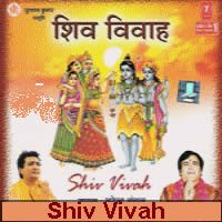 Shiv vivah side-a part-1
